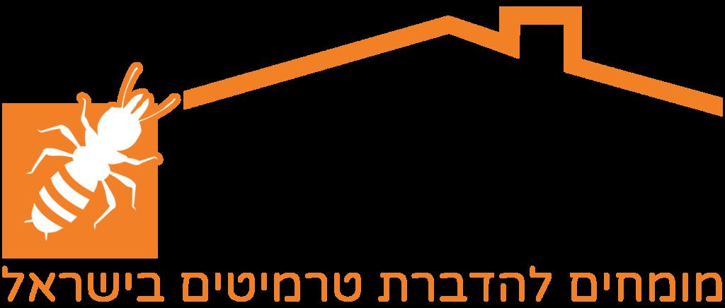 טוטאל הדברה | לוגו של החברה