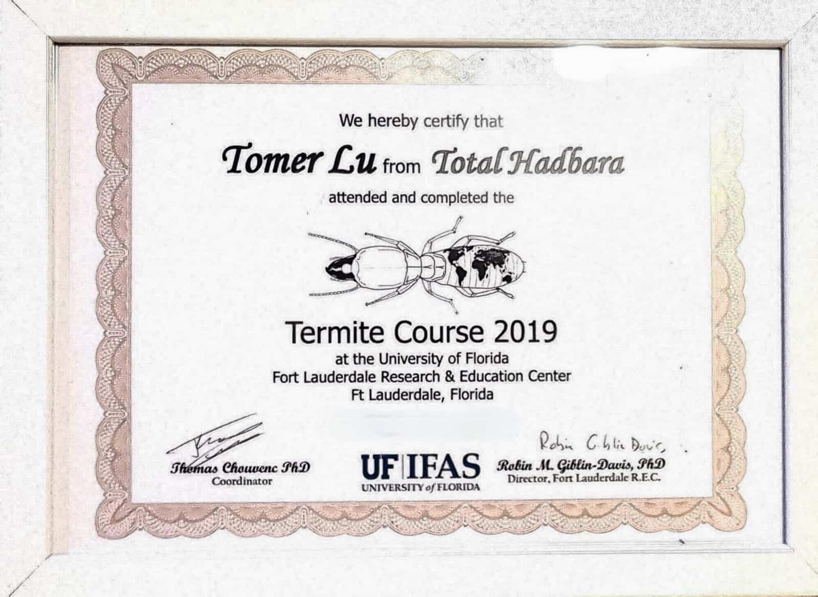 טוטאל הדברה   תעודה מאוניברסיטת פלורידה